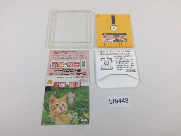 bf9448 A Kitten's Story The Adventures of Chatran Famicom Disk Japan