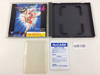 dd8100 Dragon EGG! BOXED PC Engine Japan