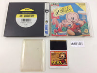 dd8101 PC Genjin BOXED PC Engine Japan