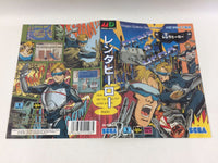dd9449 Rent A Hero BOXED Mega Drive Genesis Japan