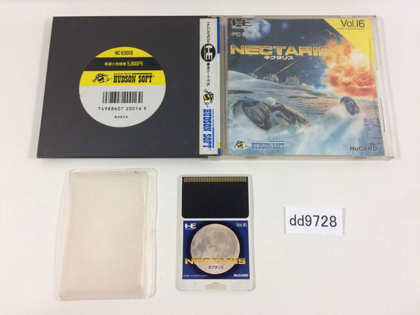dd9728 Nectaris BOXED PC Engine Japan