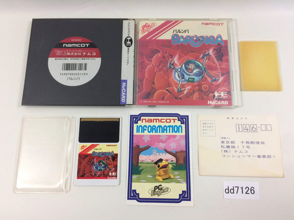 dd7126 Barunba BOXED PC Engine Japan