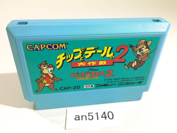 an5140 Disney's Chip 'n Dale Rescue Rangers 2 Chip to Dale NES Famicom Japan