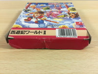 xa5314 Saiyuki World II 2 BOXED NES Famicom Japan