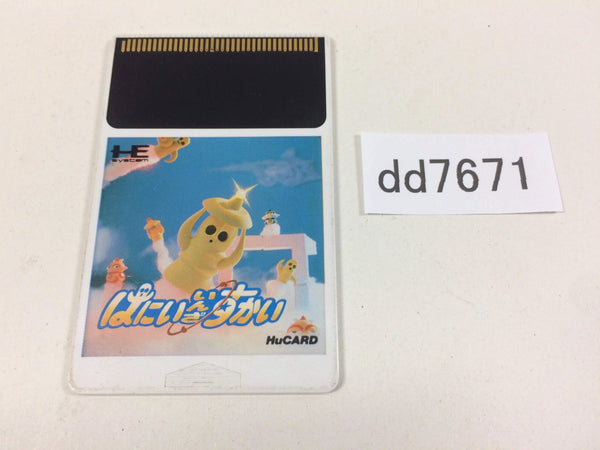 dd7671 Honey in the Sky PC Engine Japan
