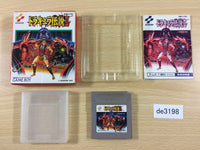 de3198 Castlevania II 2 Belmont's Revenge BOXED GameBoy Game Boy Japan