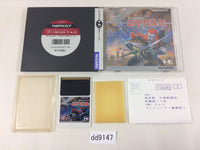 dd9147 Genpei Toma Den BOXED PC Engine Japan