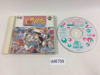 dd6759 Pomping World CD ROM 2 PC Engine Japan