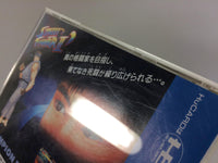 dd9730 Street Fighter II Dash BOXED PC Engine Japan