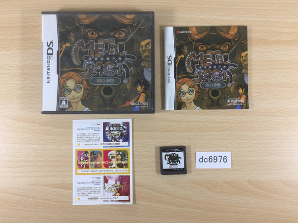 dc6976 Metal Saga Hagane no Kisetsu BOXED Nintendo DS Japan