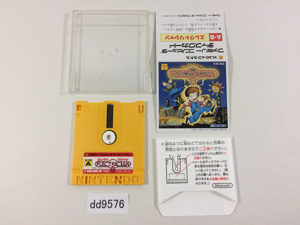 dd9576 Electrician Famicom Disk Japan