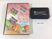 dd7722 Wonder Boy III Monster Lair BOXED Mega Drive Genesis Japan
