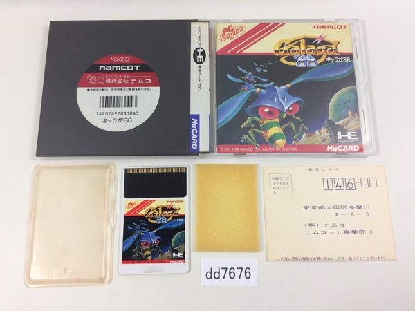 dd7676 Galaga '88 BOXED PC Engine Japan