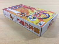 ua2938 Art Of Fighting 2 BOXED SNES Super Famicom Japan