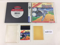 dd9151 Xevious Fardraut Saga BOXED PC Engine Japan