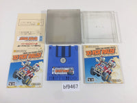 bf9467 Famicom Grand Prix II 3D Hot Rally BOXED Famicom Disk Japan