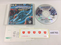 dd6765 Hyper Dyne Side Arms Special CD ROM 2 PC Engine Japan