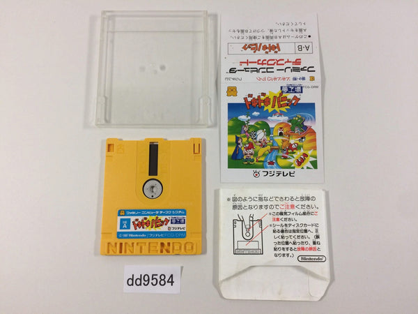 dd9584 Dream Factory Heartbeat Panic Famicom Disk Japan