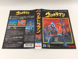 dd7185 Ultraman BOXED Mega Drive Genesis Japan