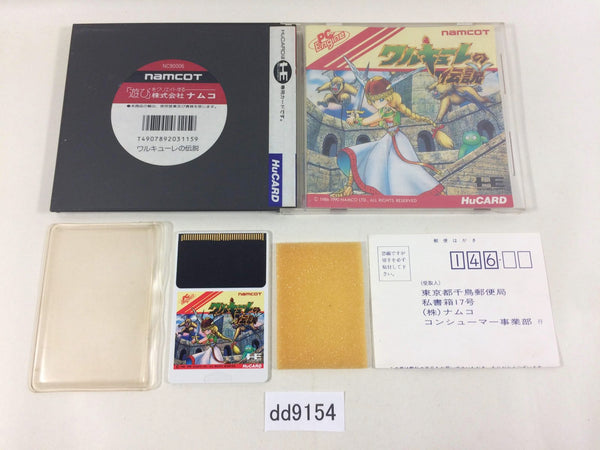 dd9154 Valkyrie no Densetsu BOXED PC Engine Japan