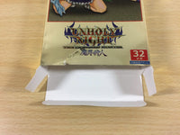 ua3786 Unholy Night The Darkness Hunter BOXED NES Famicom Japan