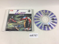 dd6767 L-Dis CD ROM 2 PC Engine Japan