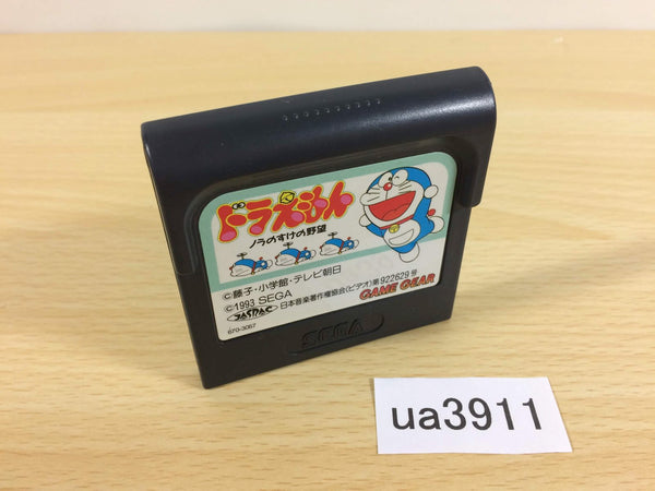 ua3911 Doraemon Nora no Suke no Yabou Sega Game Gear Japan