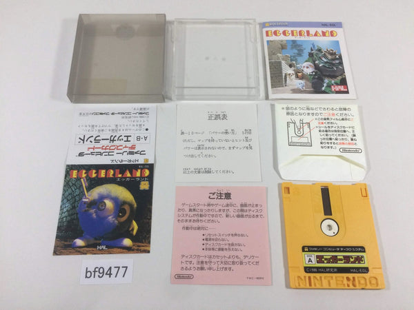 bf9477 Eggerland BOXED Famicom Disk Japan