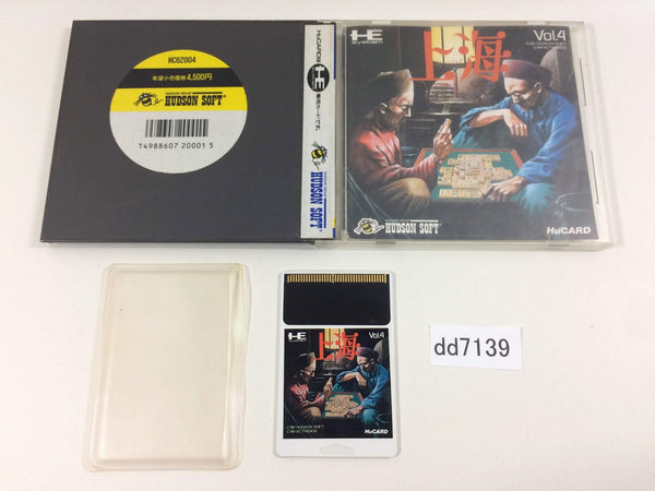 dd7139 Shanghai BOXED PC Engine Japan