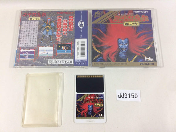 dd9159 Genpei Toumaden Kannoni BOXED PC Engine Japan