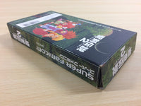 ua3991 Seiken Densetsu 2 Secret of Mana BOXED SNES Super Famicom Japan