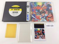 dd8120 Mashin Eiyuuden Wataru BOXED PC Engine Japan