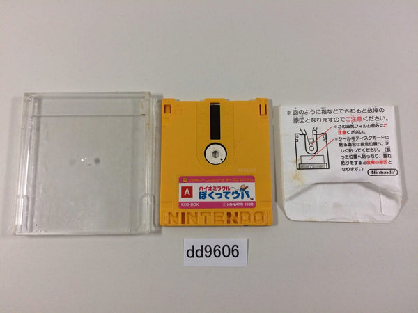dd9606 Bio Miracle I'm Upa Famicom Disk Japan