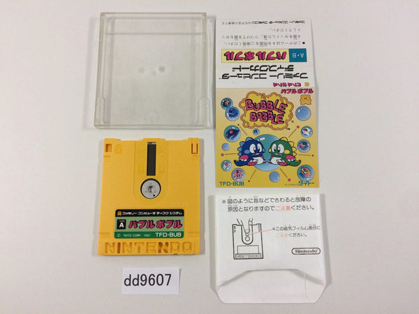 dd9607 Bubble Bobble Famicom Disk Japan
