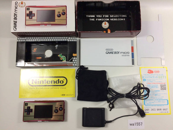 wa1557 GameBoy Micro Famicom Ver. BOXED Game Boy Console Japan