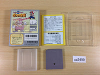 ua3499 Super Mario Land 2 6 Golden Coins BOXED GameBoy Game Boy Japan
