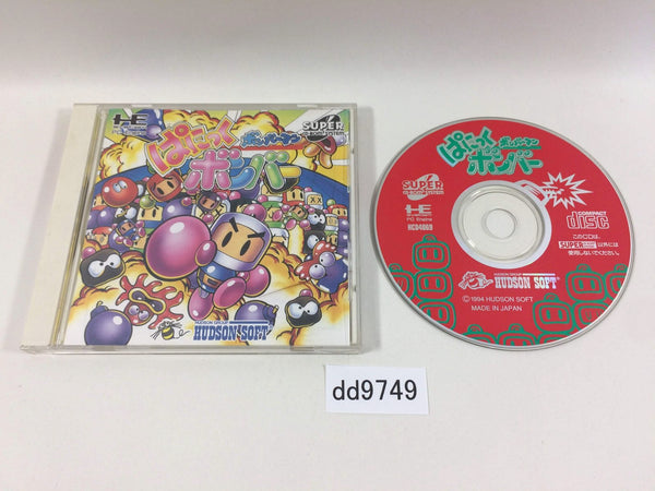 dd9749 Bomberman Panic Bomber SUPER CD ROM 2 PC Engine Japan