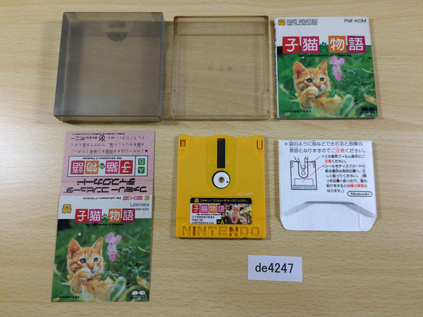 de4247 A Kitten's Story The Adventures of Chatran BOXED Famicom Disk Japan