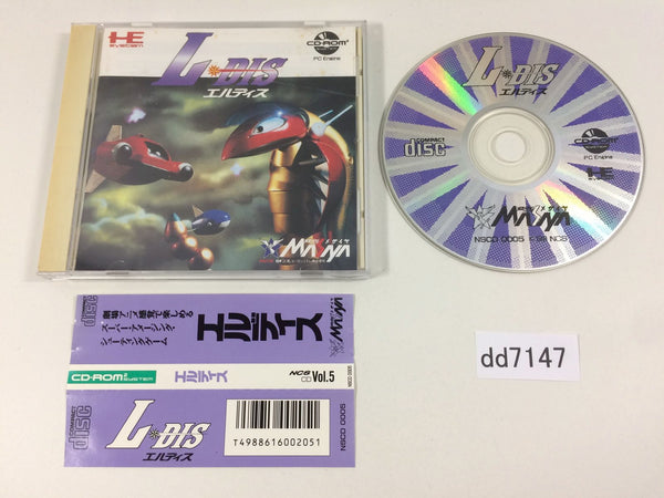dd7147 L-Dis CD ROM 2 PC Engine Japan