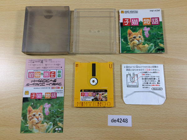 de4248 A Kitten's Story The Adventures of Chatran BOXED Famicom Disk Japan