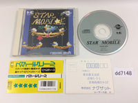 dd7148 Star Mobile CD ROM 2 PC Engine Japan