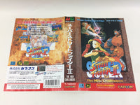 dd7728 Super Street Fighter II The New Challenger BOXED Mega Drive Genesis Japan