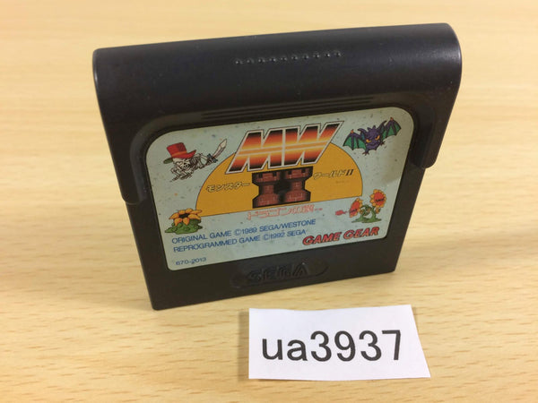 ua3937 Monster World 2 Dragon no Wana Sega Game Gear Japan