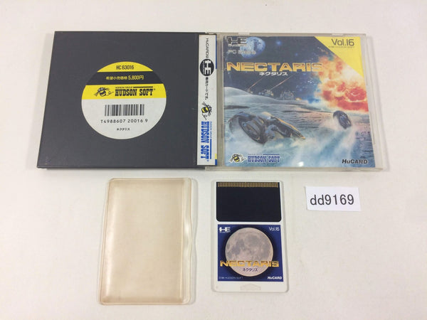 dd9169 Nectaris BOXED PC Engine Japan