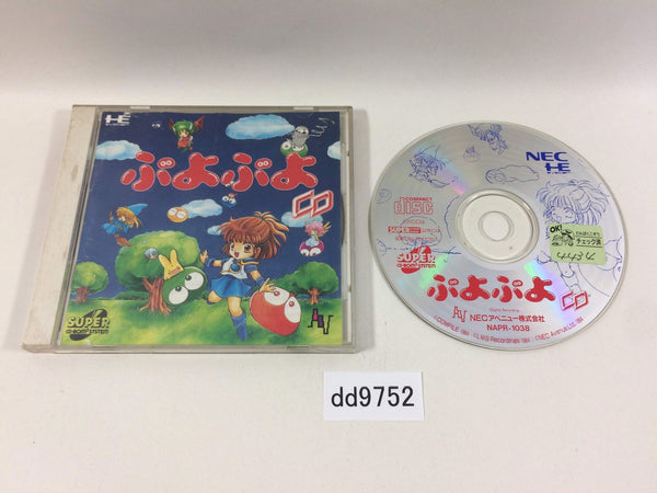 dd9752 Puyo Puyo CD SUPER CD ROM 2 PC Engine Japan