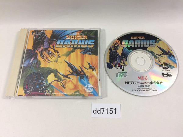 dd7151 Super Darius CD ROM 2 PC Engine Japan
