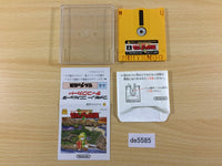 de5585 The Legend Of Zelda 1 Famicom Disk Japan