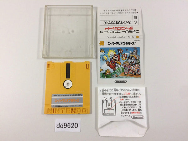 dd9620 Super Mario Bros. Famicom Disk Japan