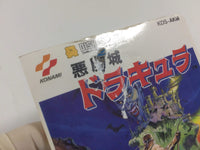 bf9516 Castlevania BOXED Famicom Disk Japan