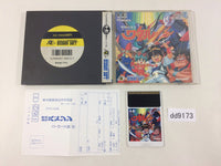 dd9173 Mashin Eiyuuden Wataru BOXED PC Engine Japan